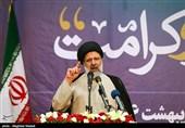 Iranian Presidential Hopeful Raisi Pledges to Eradicate Corruption