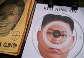 کره شمالی: تلاش برای ترور رهبرمان را تلافی میکنیم