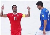 تیم ملی فوتبال ساحلی همچنان در جایگاه پنجم جهان/ ایران منتظر لغزش ایتالیا