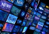 جدیدترین واکنش رسانههای خارجی به انتخابات ایران