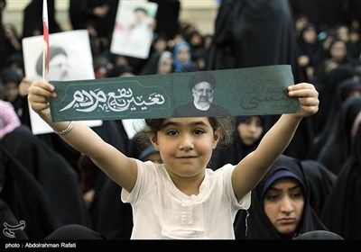 Iranian Presidential Hopeful Raisi Continues Campaign Trail in Hamedan