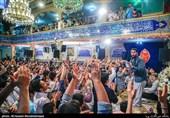 جشن ولادت امام حسین علیہ السلام / شہر شہر گلی گلی جشن و چراغاں