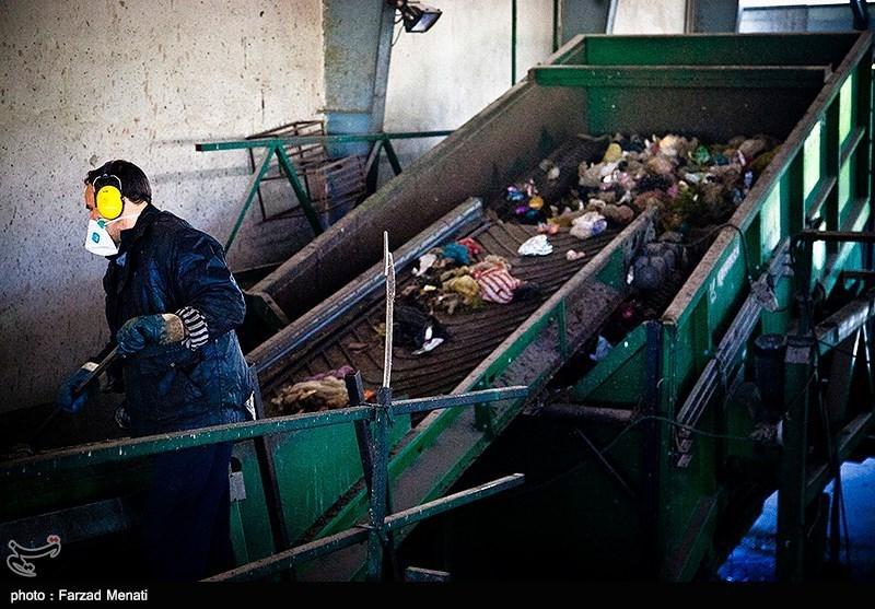 مرکز بازیافت زباله در کرمانشاه
