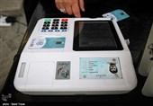 رایگیری الکترونیکی در 9 هزار و 740 شعبه در حال انجام است
