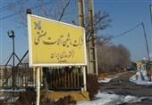 شرکت ماشین آلات صنعتی تراکتورسازی ایران ورشکست شد+سند