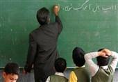 خرید خدمات 5 سال پس از اجرا|کلاسها بدون معلم نماند؛ معلم بدون حقوق ماند