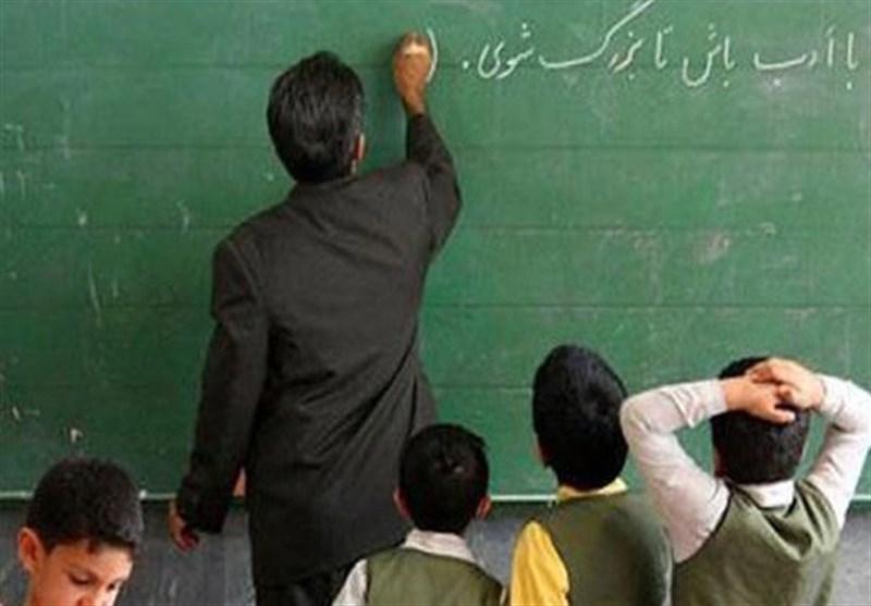 وضعیت پرداخت مطالبات باقیمانده معلمان