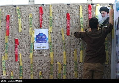 نخستین روز سی امین نمایشگاه بین الملی کتاب تهران