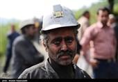 تکرار حادثه معدن یورت در خراسان رضوی اصلاً بعید نیست