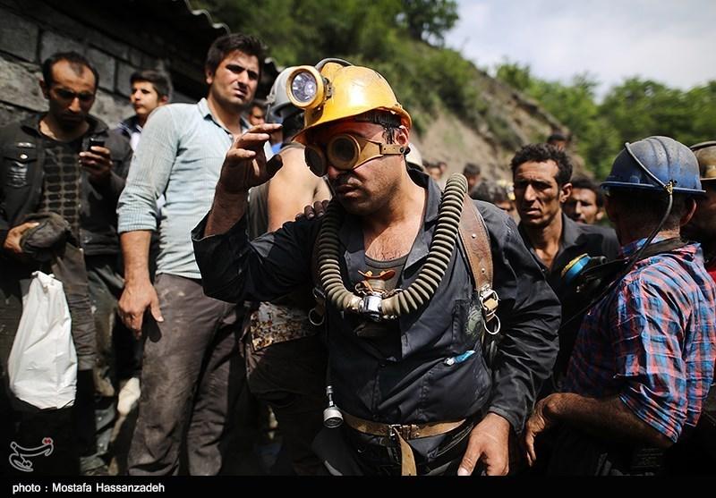 ریزش معدن زمستان یورت در آزادشهر - گلستان