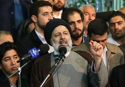 دومین مستند انتخاباتی حجتالاسلام سیدابراهیم رئیسی