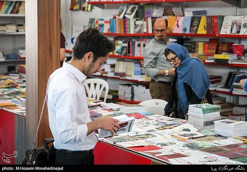 اولین روز سی امین نمایشگاه بین الملی کتاب تهران
