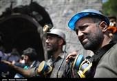 تیم امداد و نجات طبس برای امدادرسانی به معدن کاران گلستان اعزام شد