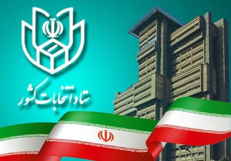 نتایج انتخابات میاندورهای مجلس اعلام شد