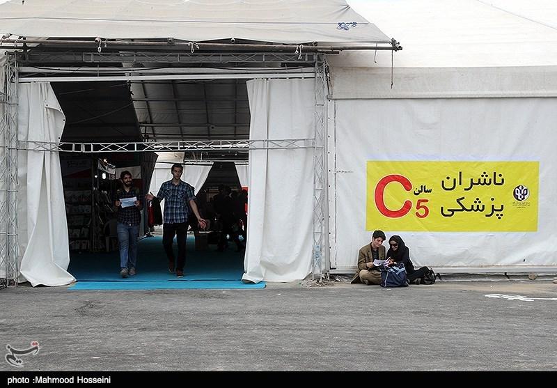 الیوم الثانی من الدورة الثلاثین لمعرض طهران الدولی للکتاب