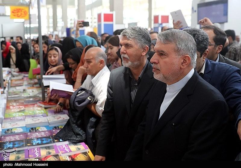 https://newsmedia.tasnimnews.com/Tasnim/Uploaded/Image/1396/02/14/1396021417464216810729124.jpg
