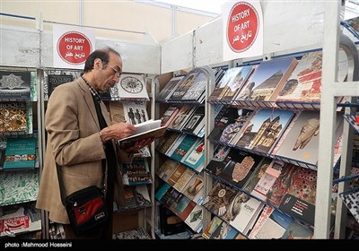 Int'l Book Fair Underway South of Tehran