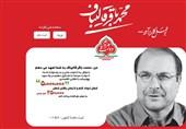 """دولت سامانه """"کارانه"""" را فیلتر و """"کارورزی"""" را جایگزین کرد/آقای وزیر کشور، طرح حسن روحانی شائبه خرید رأی ندارد؟"""