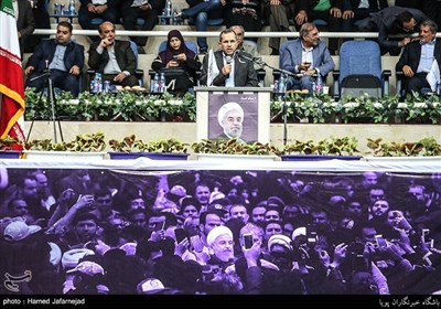 Campaign Rally of Rouhani's Supporters Held in Tehran