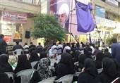 ستاد جوانان و دانشجویان حجتالاسلام روحانی در سیستان و بلوچستان افتتاح شد