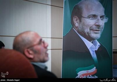 بالصور.. ملتقى لجنة مهندسی الجبهة الشعبیة