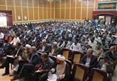 همایش یاوران حماسه ساز حامی حجت الاسلام رئیسی در کرمان