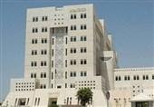 الخارجیة السوریة: قرار الکنیست الإسرائیلی انتهاکٌ سافرٌ للقانون الدولی