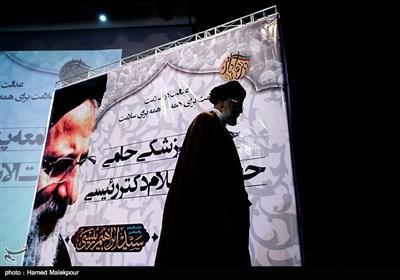 حجتالاسلام سید ابراهیم رئیسی در همایش حامیان پزشکی