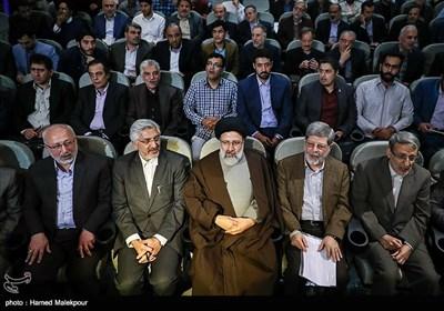 همایش حامیان پزشکی حجتالاسلام سید ابراهیم رئیسی