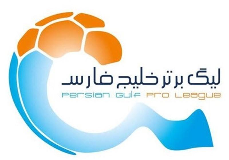 2019-20 Iran Professional League Season to Start on August 1