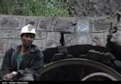 """وزیر و مسئولان مرتبط با حادثه معدن آزادشهر استعفاء دهند/ جانباختگان """"شهید"""" اعلام شوند"""