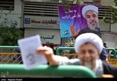 الدعایات الانتخابیة فی طهران