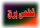 برنامه قطعی برق امروز 26 تیرماه تهران اعلام شد+جدول