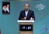 المرشح قالیباف: توفیر فرص العمل یعید الانتاج والازدهار الاقتصادی