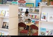 سومین روز سی امین نمایشگاه بین الملی کتاب تهران