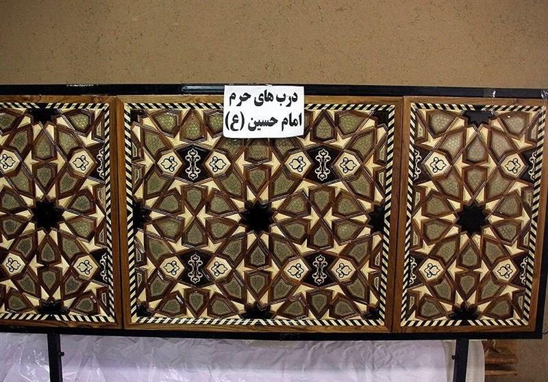 ترکیب الألواح الخلفیة المزخرفة لأبواب ضریح الإمام الحسین (ع) + صور