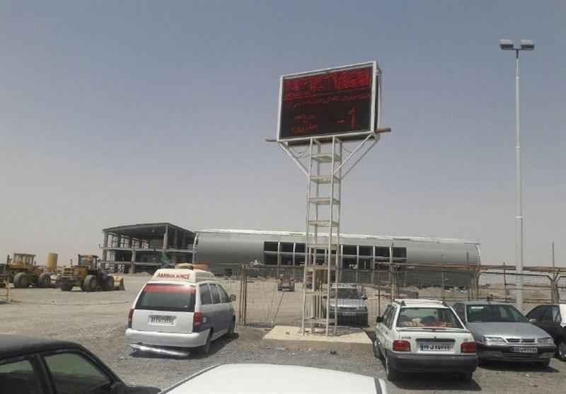 دستور مقامات بالا برای عدم اطلاعرسانی درباره ترمینال سلام