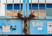 تجمع کارگران کارخانه کاشی نیلو در اعتراض به 22 ماه حقوق معوقه + تصاویر