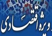 لایحه تشکیل منطقه آزاد مهران دوباره در مجلس به جریان افتاد