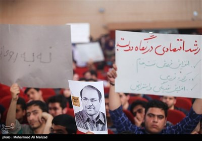 سخنرانی میرسلیم در دانشگاه امیرکبیر