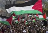مقال تسنیم حول تقریر مصیر فلسطین یحصد المرکز الثالث