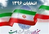 آغاز رایگیری انتخابات ریاستجمهوری و شوراهای اسلامی شهر و روستا در سراسر کشور
