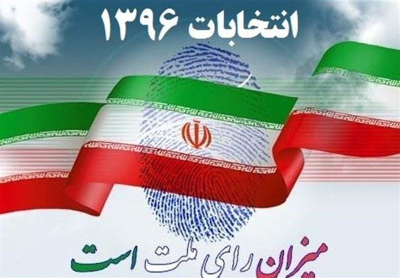 انتخابات 96 شوراها انتخابات شوراها