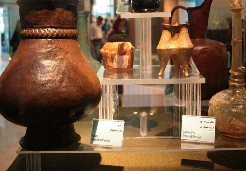 Tous Museum of Mashhad
