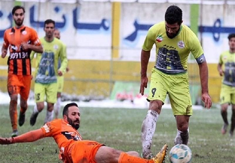 مس کرمان - خونه به خونه