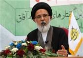 بهمن تماشایی 97  عضو خبرگان رهبری: انقلاب اسلامی موازنه قدرت در جهان را برهم زد