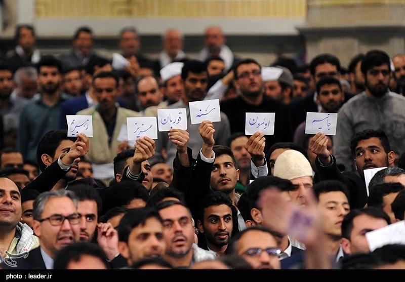 دیدار معلمان و فرهنگیان با رهبر معظم انقلاب