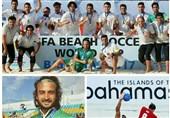 تبریک روحانی به تیم ملی فوتبال ساحلی
