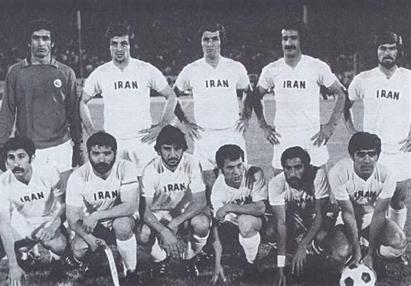 تیم ملی ایران در دهه 70