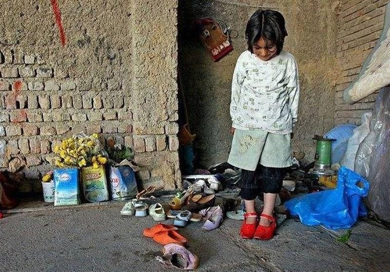 33درصد مردم ایران زیر خط فقر هستند